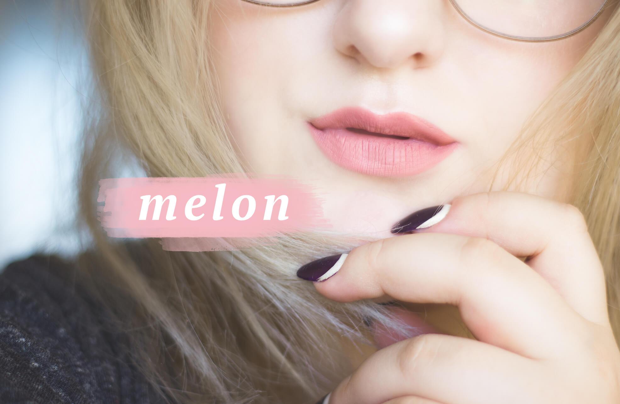 jouer - melon